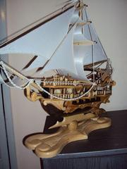 Пр. корабль