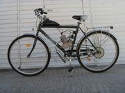 Новинка! Мотор для велосипеда!
