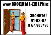 Входные двери в Усть-Каменогорске напрямую с завода. Осталось мало. Ус
