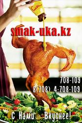 smak-uka.kz Доставка еды в Усть-Каменогорске от