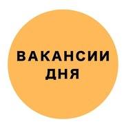 Работа в усть-каменогорске с ежедневной оплатой