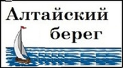 база отдыха Алтайский берег