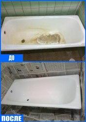 Рестоврация ванн
