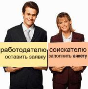 Вакансии юриста в усть каменогорске свежие вакансии работа заводоуковск свежие вакансии