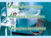 Сантехнические услуги.