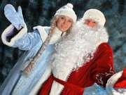 Дед Мороз и Снегурочка (Усть-Каменогорск)87055028334